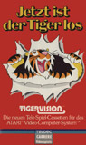 Atari Tigervision  catalog