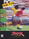 Fever Pitch Soccer Atari Posters