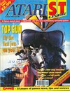 Atari ST User issue Issue 080