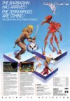Atari ST User (Vol. 2, No. 08) - 84/84