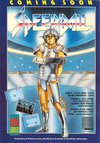 Atari ST User (Vol. 3, No. 09) - 124/124