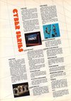Atari ST User (Vol. 3, No. 12) - 14/124
